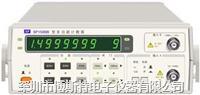 盛普SP1500B型多功能计数器 SP1500B