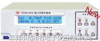 扬子YD2810HA型LCR数字电桥 YD2810HA