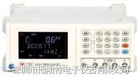 扬子YD2617B型精密电容测量仪 YD2617B
