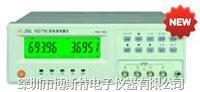 扬子YD2775E型电感测量仪 YD2775E