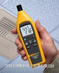 福禄克Fluke 971 温度湿度测量仪 Fluke 971