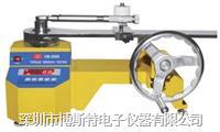 蓝科HB-200N扭力扳手测试仪HB-100N HB-200N