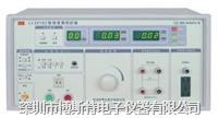 蓝科LK2676C综合测试仪LK2676A LK2676C