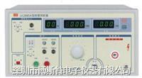蓝科LK2680A医用耐压测试仪 LK2680A