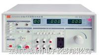 蓝科LK2680C医用泄漏测试仪 LK2680C
