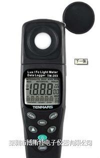 台湾泰玛斯TM-203记忆式照度计(RS232) TM-203