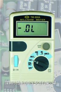 泰玛斯TM-508A数位低阻计/毫欧姆表 TM-508A