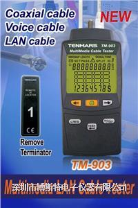 泰玛斯TM-903网络缆线测试仪 TM-903