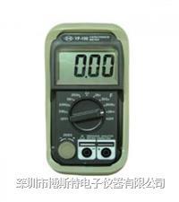 泰玛斯YF-150数字电容表 YF-150