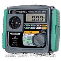 共立MODEL 6202安规测试仪  MODEL 6202