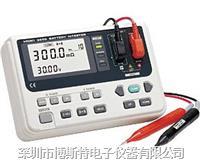 日置3555电池测试仪  3555