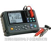 日置3554电池测试仪 3554