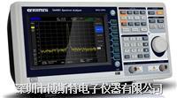 安泰信GA4063数字频谱分析仪 GA4063