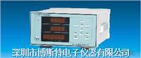 威博PF1200电参数测量仪 PF1200