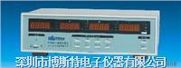 威博PF340B三相电参数测量仪 PF340B