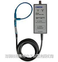CYBERTEK知用CP9120柔性电流探头 CP9120