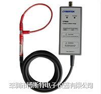CYBERTEK知用CP9600柔性电流探头 CP9600