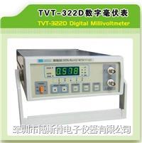 龙威TVT-322D数字毫伏表 TVT-322D