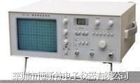 南京秀普BT-3D频率特性扫频仪 BT-3D