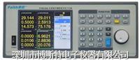 费思FT66105A多路直流电子负载 FT66105A