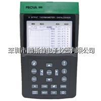 台湾泰仕PROVA-800手持8路温度巡检仪 PROVA-800