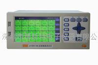 金科JK7008S多路电阻扫描测试仪 JK7016S
