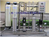 上海工业纯水设备