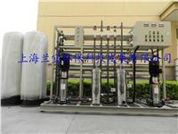 上海反渗透设备,上海去离子水设备