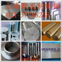 钛合金价格,钛合金TA2价格,钛合金TC4价格,纯钛厂家