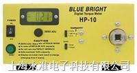 HP-250扭力测试仪