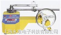 HB-10000扭力扳手校准仪 HB-10000