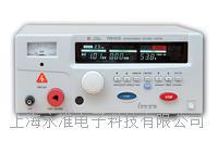 交直流耐压测试仪 LK7120