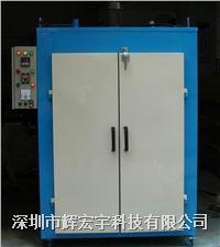 高温烘箱 试验高温烤箱 高温烘干箱