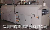 电路板隧道炉,电子PCB烘干线