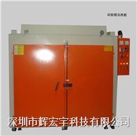 硅胶模大烤箱 硅胶高温烤箱 烤箱厂家 硅胶注模工业烤箱
