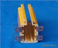多级管式铜排滑触线