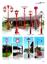 复古式庭院灯 SDTY-147