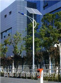 LED太阳能路灯,扬州太阳能路灯,江苏太阳能路灯,中国太阳能路灯