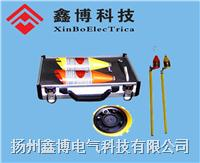 无线高压核相器 HBR-800