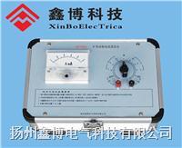 矿用杂散电流测试仪 BF1663