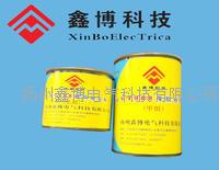 HY988橡胶修补剂