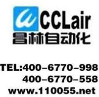 DLY5-100AT    DLY5-100AW     电磁离合器     DLY5-100AT    DLY5-100AW