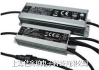 300W,AC/DC恒流高品质LED驱动电源,六通道输出,IP67高等级防护,宽温 MSL-T0700IC48.0- 300A06