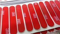 泡棉胶贴,3M泡棉双面胶,亚克力双面胶,东莞亚克力工厂