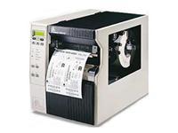 新会东芝打印机