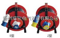 防雨型电源盘 产品编号: 72685316