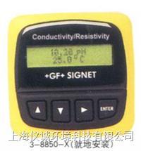 在线电导率仪 3-8850