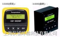 在线温度变送器