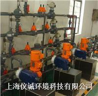化工厂污水处理系统 EWT2600