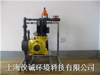生活污水处理系统 EWT8200